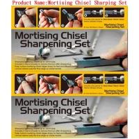 Mortising Chisel Sharping Set