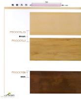 平板地板系列