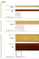 塑木 - 方柱系列