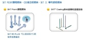 Cens.com Patent Products TAIWAN SHAN YIN INTERNATIONAL CO., LTD.