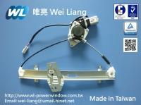 Power Window Regulator and Motor Assembly