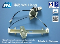 Power Window Regulator and Motor Assembly