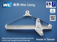 Power Window Regulator (Regulator Only)