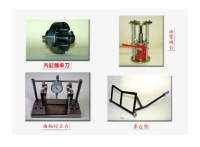 Cens.com Repair Tool Kit YI SUNG ENTERPRISE CORP.