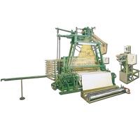 Straw Mat Weaving Machine