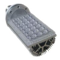Cens.com LED Street Lamp WORLD-DAWN LIGHTING CO., LTD.