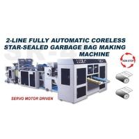 2-line Fully Automatic Coreless Star-sealed Garbage Bag Making Machine