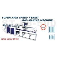 Super High Speed T-shirt Bag Making Machine