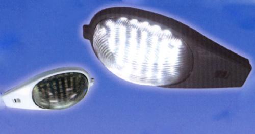 High Power LED Road Lamp