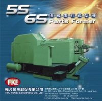 High Speed Parts Former