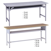 Conference Table With Black Table Legs