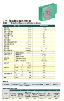 CNC电脑数控齿式分割盘