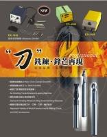 研磨工具系列
