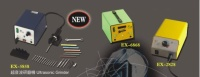 Cens.com Ultrasonic Grinder YUAN JIUNN INTERNATIONAL CO., LTD.