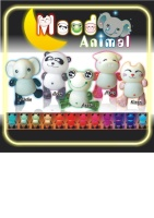 Cens.com Mood Animal Speaker SHINNY GIFTS CO., LTD.