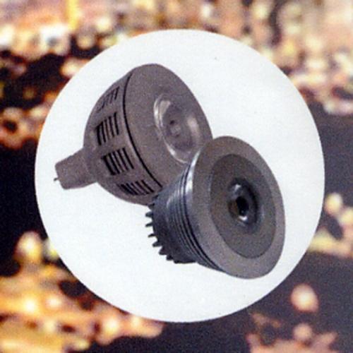 Hipower MR16 Series