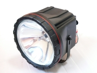 Indoor and outdoor fixed remote searchlight