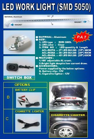 LED WORK LIGHT (SMD 5050)