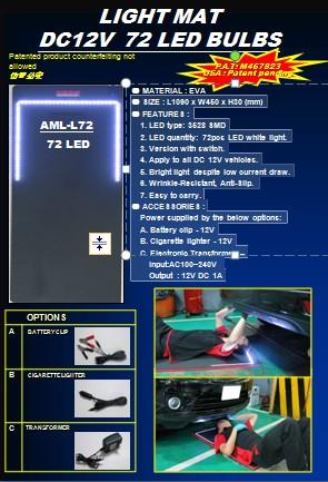 LED LIGHT MAT DC12V  72 LED BULBS