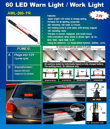 60-LED Work Light/Warning Light
