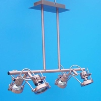 JQ Ceiling Mounted Spot Lamp with Four Lamp Holders
