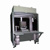 Mid-sized Polarizer Mount Machine