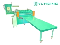 Cens.com Automatic Shearing Line (Cut To Length) YUNSING INDUSTRIAL CO., LTD.