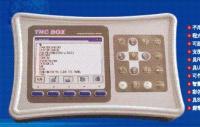 NC Program Transmitting Machine