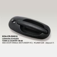 KOA-CR-DH010