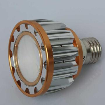 E27-C10W-W LED Spotlight
