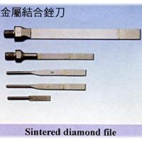 Sintered Diamond Files