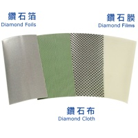 Cens.com Diamond Foils, Cloth & Films CP TOOLS CO., LTD.