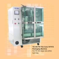 Cens.com YS-300 PE Film Auto V/F/F/S Packaging Machine YIH-SHIN PACKAGING MACHINERY CO.