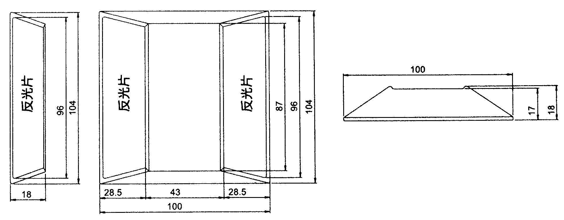 550 Flat-Bottom Double-Reflective Marker