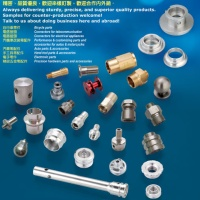 Precision Hardware Parts And Accessories