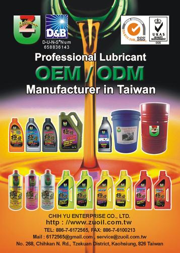 Motor Oil / ATF / Additive