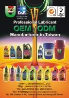 Cens.com Motor Oil / ATF / Additive ZHI YOU ENTERPRISE CO., LTD.