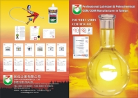 Cens.com Additives ZHI YOU ENTERPRISE CO., LTD.