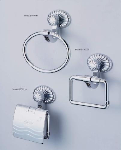 Towel Ring & Paper Holder