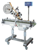 Cens.com Top Labelling Machine CHIN YEN MACHINERY CO., LTD.
