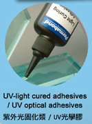 UV-light Cured Adhesives / UV Optical Adhesives