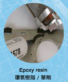 Cens.com Epoxy Resin RESOURCE ELECTRONICS CO., LTD.