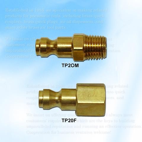 Truflate Style Plug