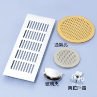 Ventilation Grilles,Glass Patch Fittings, Double-Roller Cabinet Door Catches