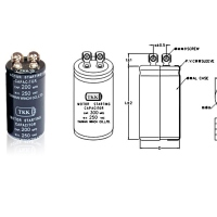 Cens.com Motor Starting Capacitor 昕宏行