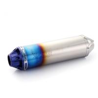 尾段蓝钛铝管