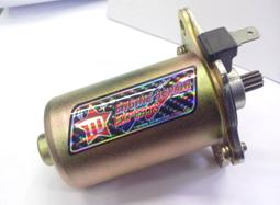 DIO, high Torque Starter motor