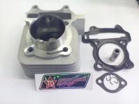 RX110 engine parts