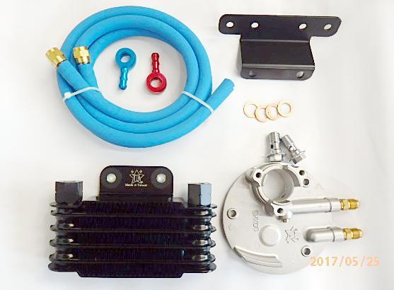 RS 100, Oil Cooler set