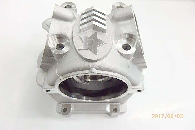 Cygnus 125, Cylinder Head